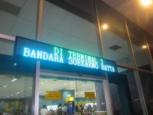An entrance to Terminal 3 at Jakarta's Soekarno-Hatta Airport (Sarah Brafman/Indonesiaful)